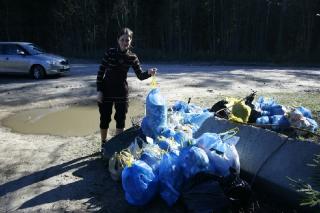 Собранный мусор