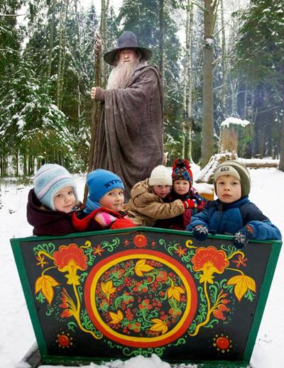 Гэндальф и дети