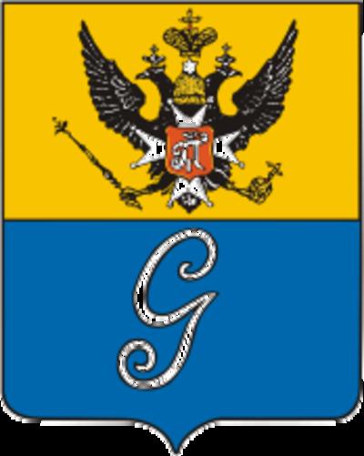 point4546_Coat_of_Arms_of_Gatchina_(Leningrad_oblast)
